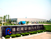Far Eastern Dyeing & Finishing (Suzhou) Ltd.