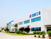 Far Eastern Industries (Wuxi) Ltd.