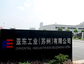 Oriental Industries (Suzhou) Ltd.